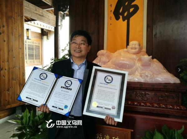 精美绝伦!义乌两件大型整体玉雕获世界纪录认证