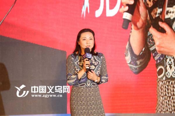 京东熊青云:要让世界更多的消费者享受到义乌高品质的商品