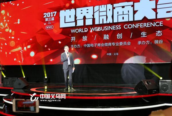 互联网法律专家朱巍:义乌下了壮士断腕的决心规范电商发展