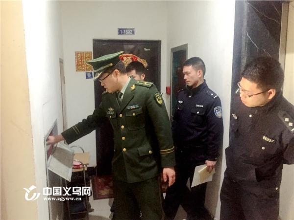 处罚6家单位罚款2.8万元 义乌重拳整治高层建筑消防安全隐患