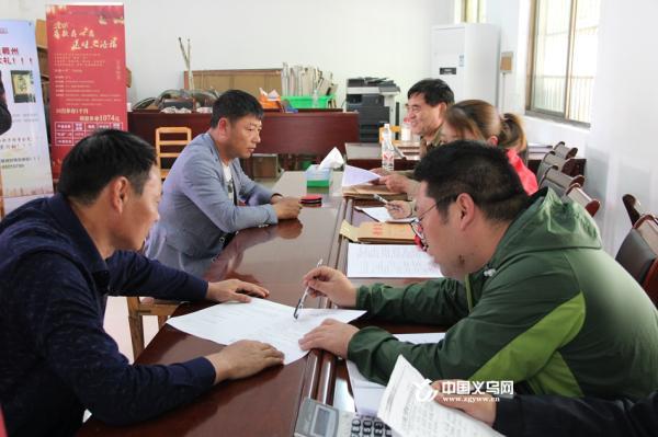 """签约率100% !义乌喻宅村棚户区改造项目再现""""稠江速度"""""""