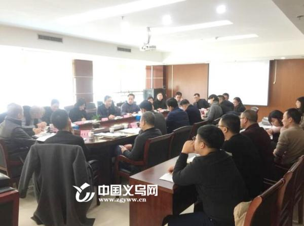 """共话新发展 义乌市市场发展委员会召开会展行业""""三服务""""座谈会"""