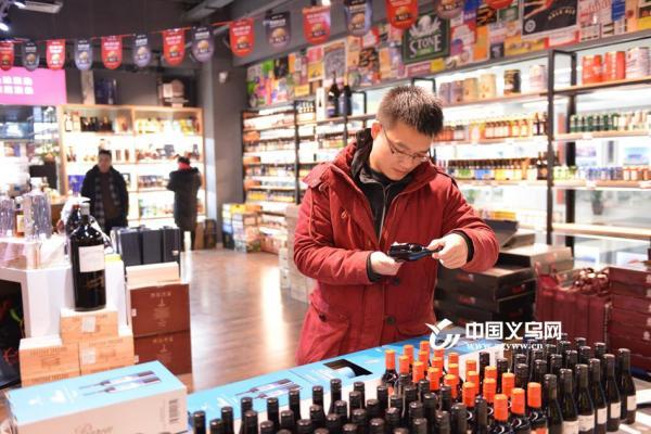 义乌中国进口商品城开市 喜迎四方来客