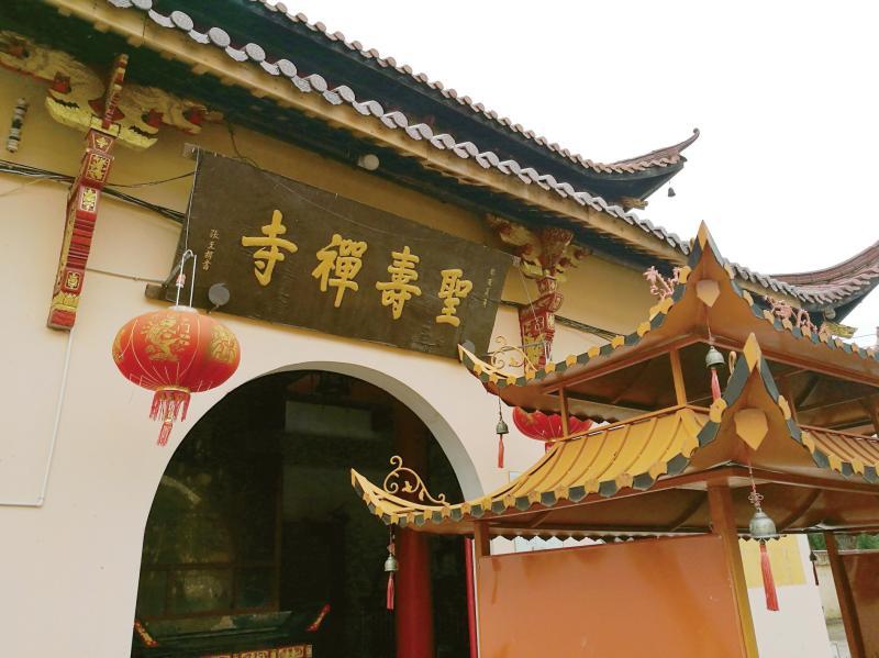 """伏龙山上""""圣寿寺"""" 说说千岩禅师和宋濂的故事"""